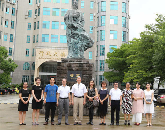 台湾健行科技大学代表团来访