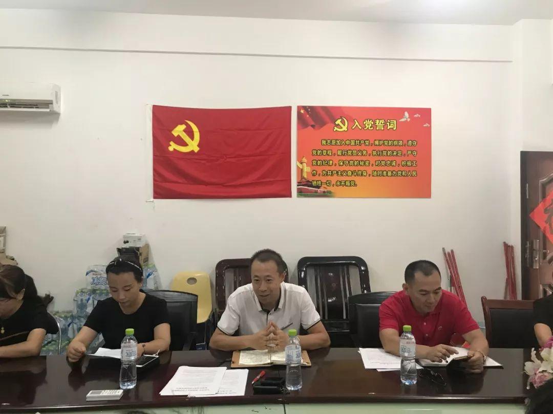【党】学习习近平主席在庆祝海南建省办