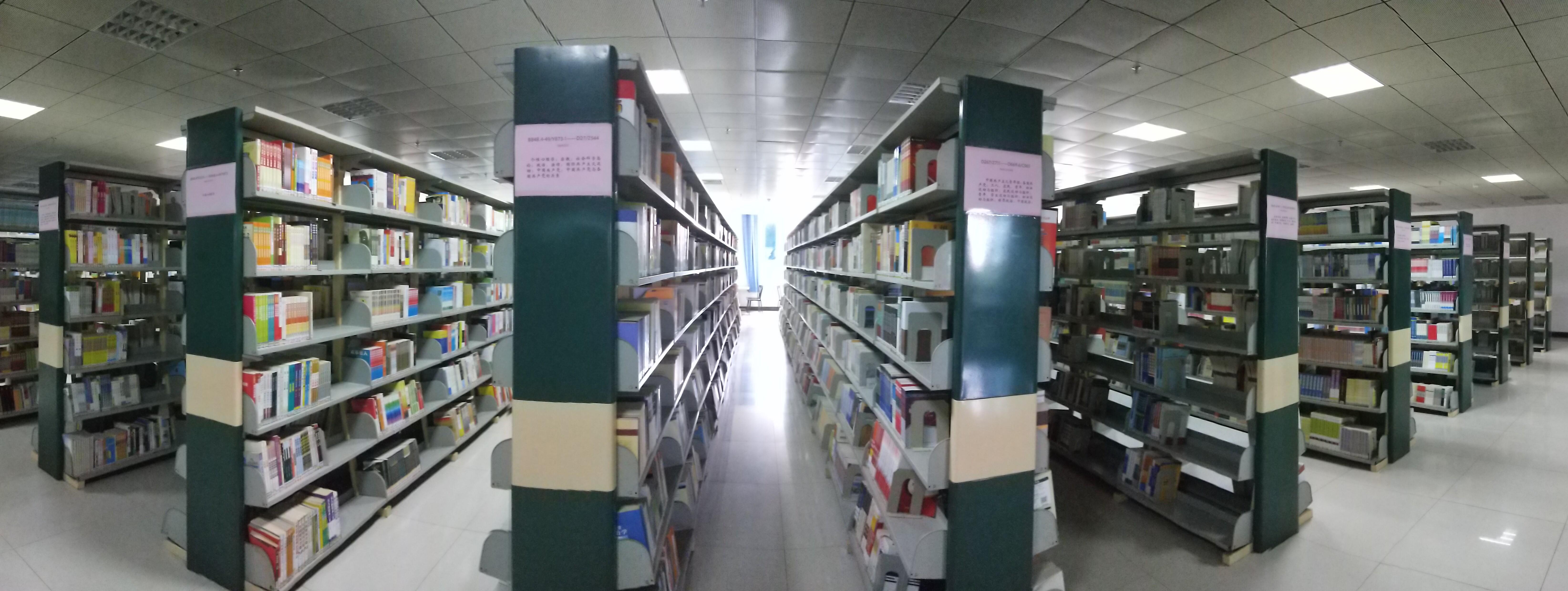 图书馆内景1