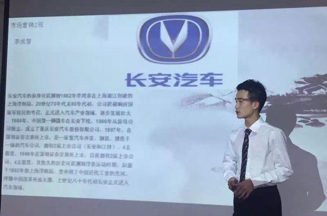 """汽车工程学院举办第五届海工商""""长安威信杯""""汽车模拟营销大赛"""