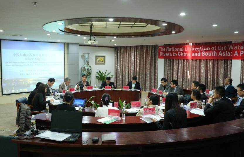 中国与南亚国家河流利用与合作国际学术研讨会顺利召开