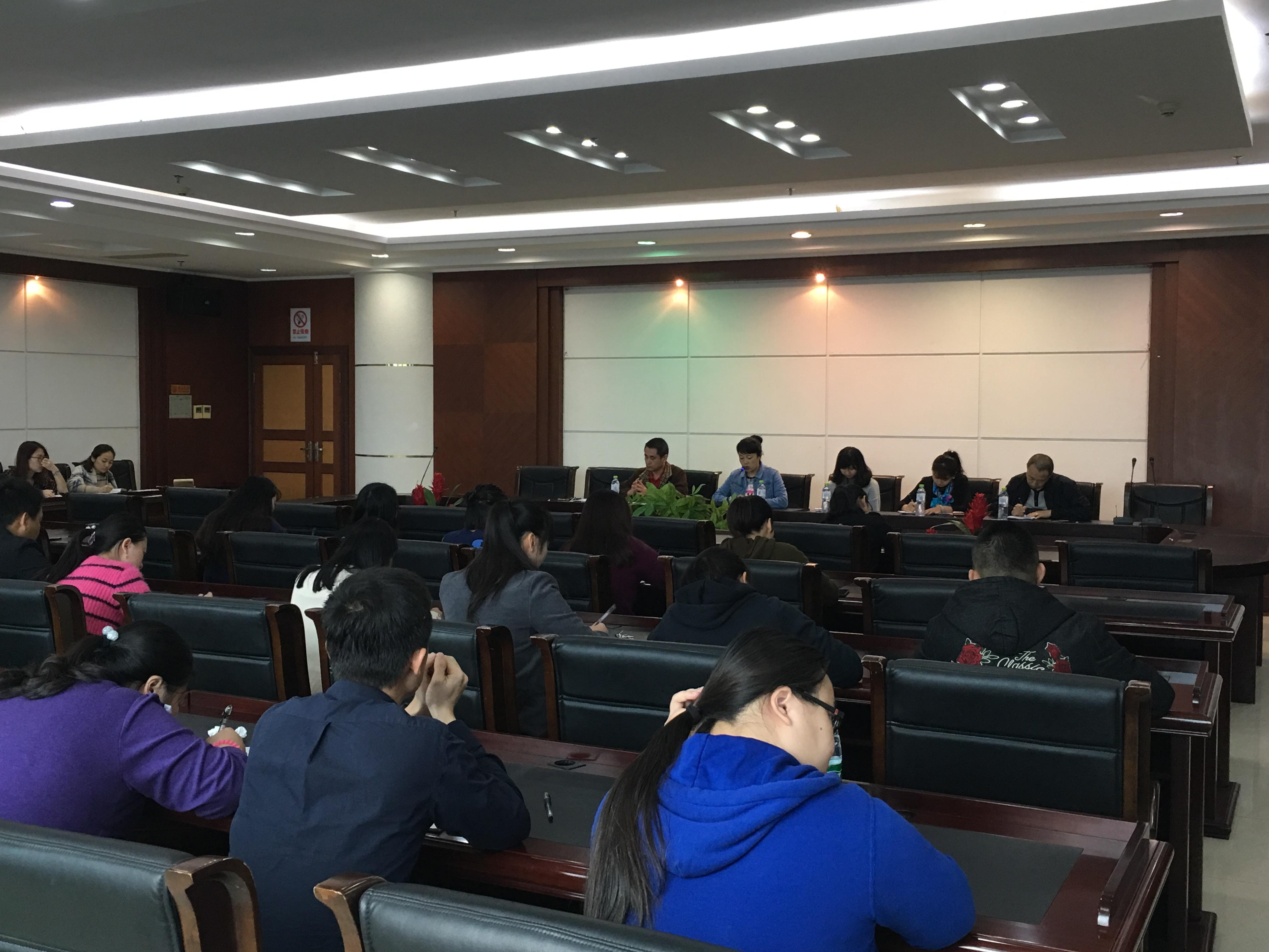 我校召开2017年新学期学生工作会议