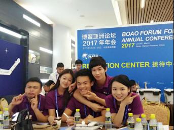 旅艺志愿者助力博鳌亚洲论坛