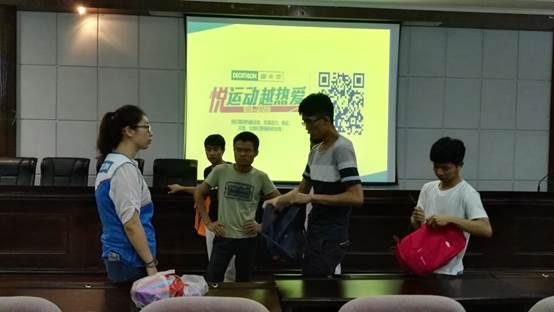 http://www.hntbc.edu.cn/ewebeditor/uploadfile/20170512081705776009.jpg
