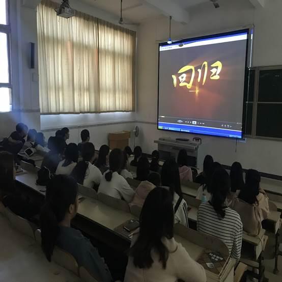 经济管理学院组织学生观看宣传片——《回归》