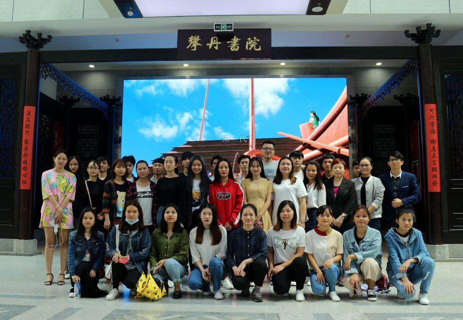 海洋学院参观海南省博物馆