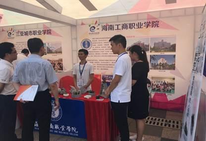 我校师生积极参与2018年海南省职业教育活动周
