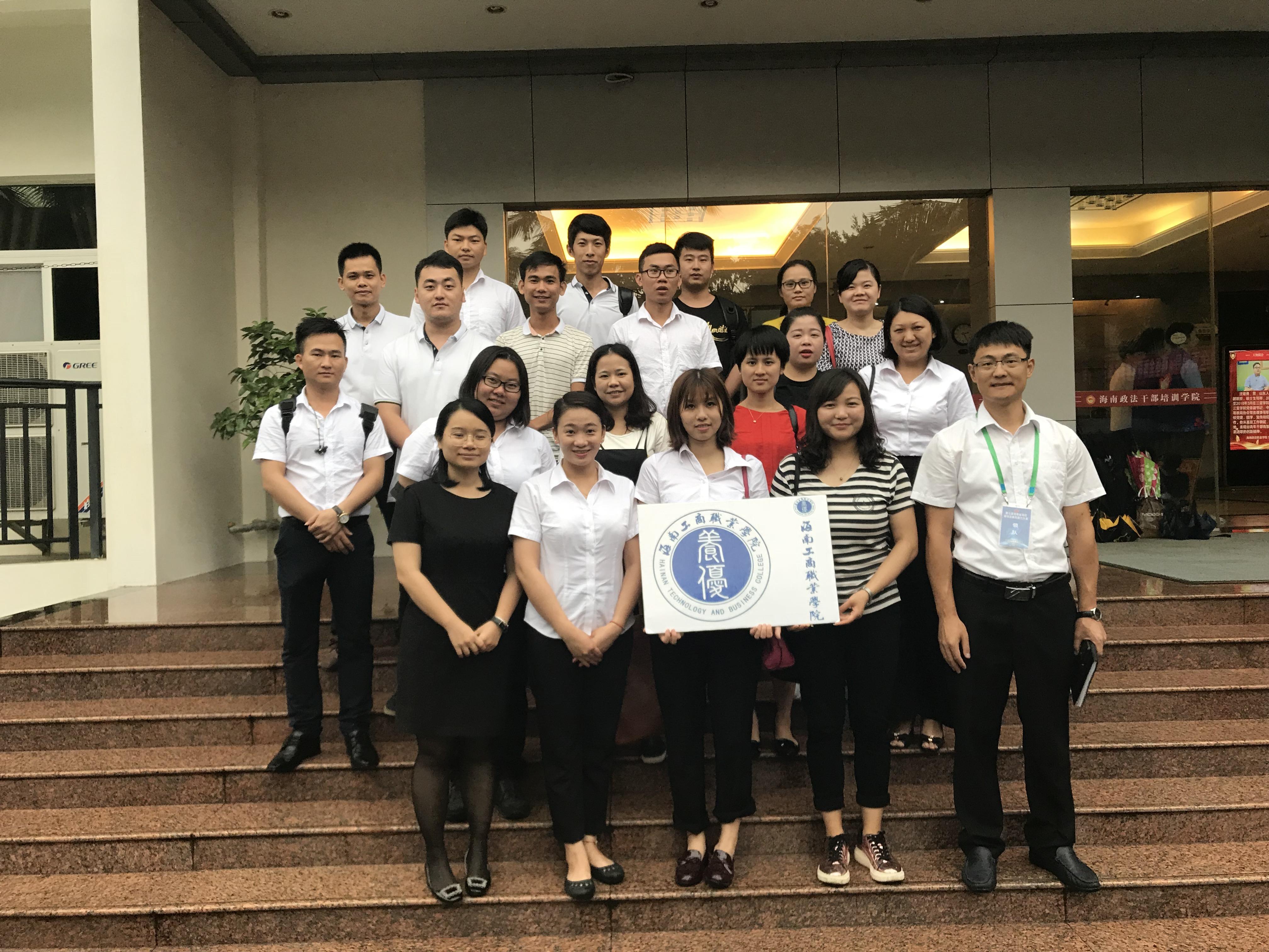 我校组织辅导员参赛观摩第七届海南省高校辅导员素质能力大赛
