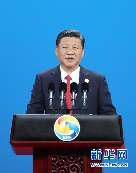 http://www.xinhuanet.com/world/2017-05/14/1120969677_14947407146391n.jpg