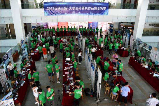 信息工程学院学子获2018年泛珠三角+大学生计算机作品赛全国总决赛