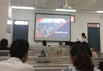【教学】建筑工程学院成功举办教