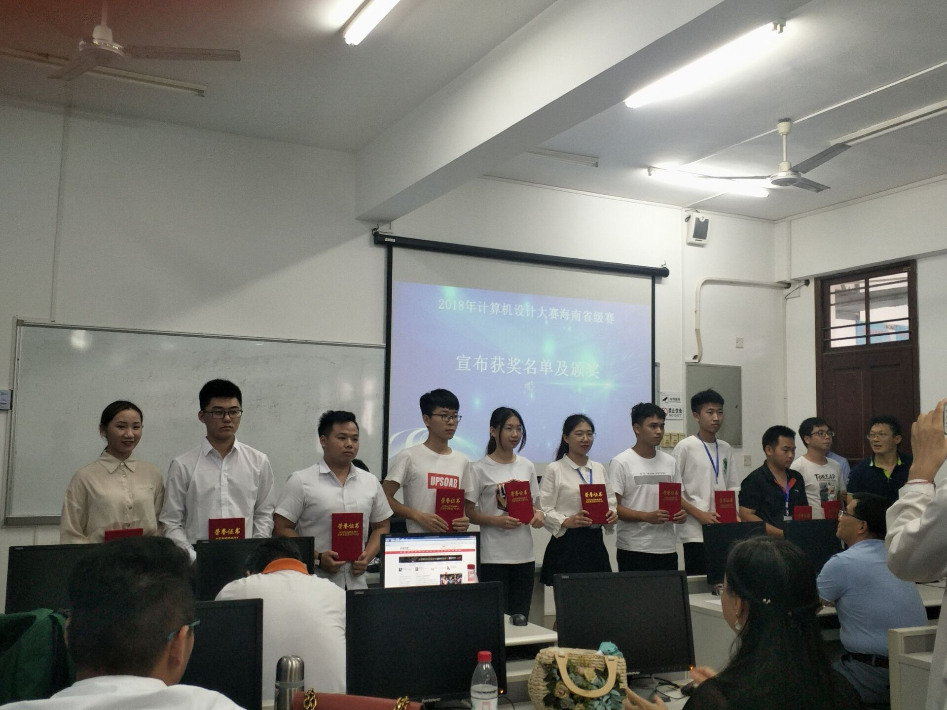 祝贺我院在2019年(第12届)中国大学生计算机设计大赛海南省省级