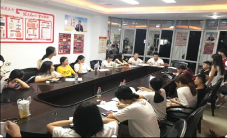 我院团学联合会顺利召开2019年迎新工作动员部署会议