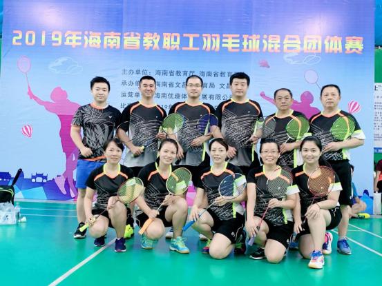 更进一步  , 我校代表队获2019年海南省教职工羽毛球混合团体赛(高校组)第七名