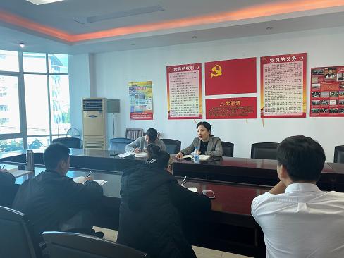 交通工程学院党支部召开专题组织生活会和开展民主评议党员