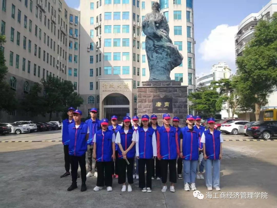 """""""养优志yuan行""""之""""校yuanqing扫,温"""