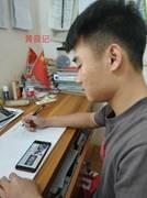 QQ图片20200311222717