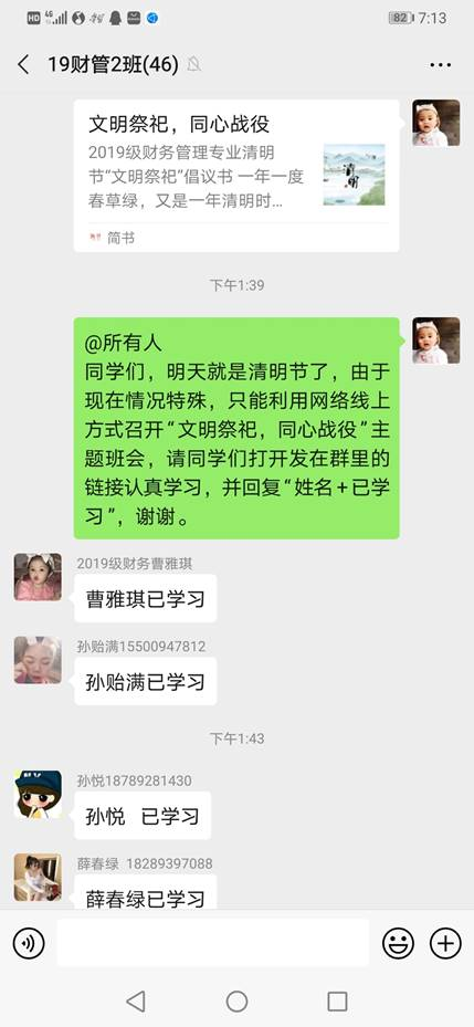 ../../Library/Containers/com.tencent.xinWeChat/Data/Library/Application%20Support/com.tencent.xinWeChat/2.0b4.0.9/f4427efb72b0d27525f388ba7ddd0930/Message/MessageTemp/c500590f49f39886c485d013000b68ff/Image/61585912487_.pic_hd.jpg