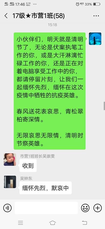 ../../Library/Containers/com.tencent.xinWeChat/Data/Library/Application%20Support/com.tencent.xinWeChat/2.0b4.0.9/f4427efb72b0d27525f388ba7ddd0930/Message/MessageTemp/2cb1519a31048b2799d73d8605d38a89/Image/311585960899_.pic_hd.jpg