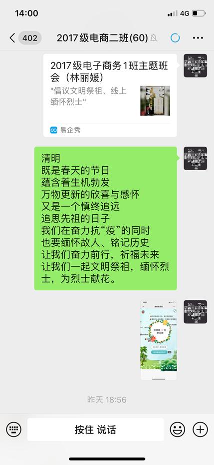 ../../Library/Containers/com.tencent.xinWeChat/Data/Library/Application%20Support/com.tencent.xinWeChat/2.0b4.0.9/f4427efb72b0d27525f388ba7ddd0930/Message/MessageTemp/9e20f478899dc29eb19741386f9343c8/Image/311585980077_.pic_hd.jpg