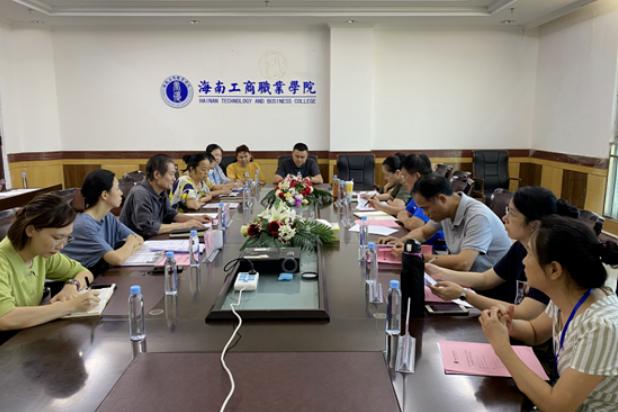 海南省高等学校语言文字规范化达标校验收工作专家组来我校开展验收工作